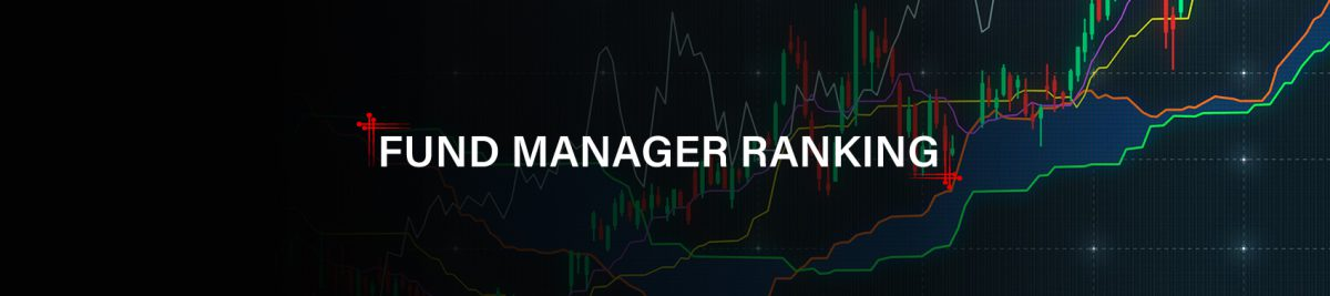 Fund Manager Ranking