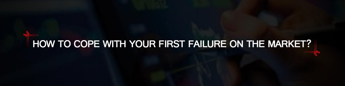 Failure on the Market